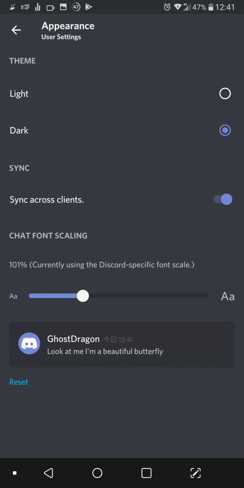 Screenshot_2019-08-23-12-41-51.png
